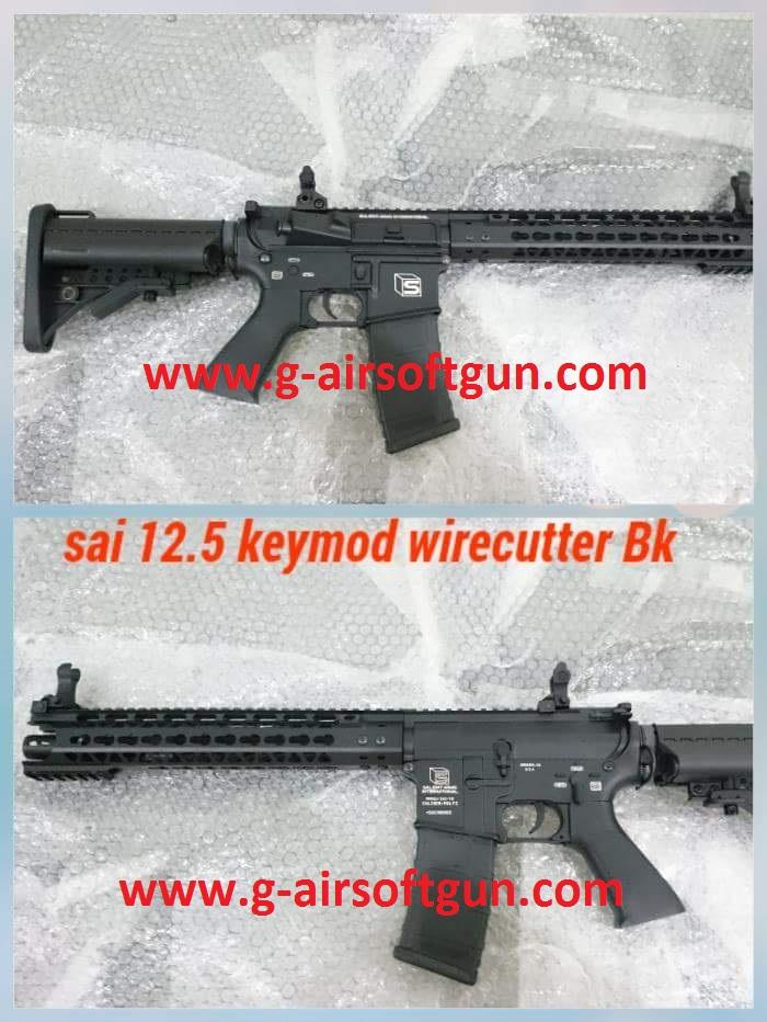 E&C sai 12.5 keymod wirecutter BK-01