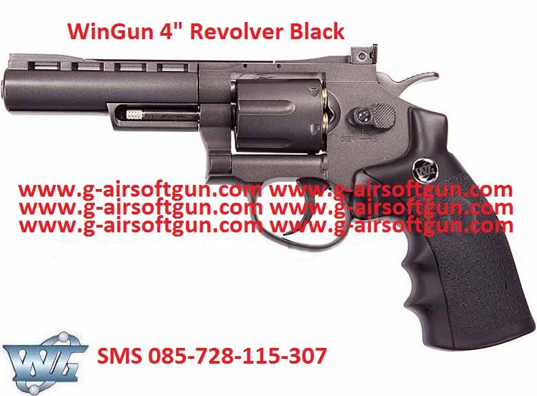 wingun-rev-701-6b-bk_1_mark