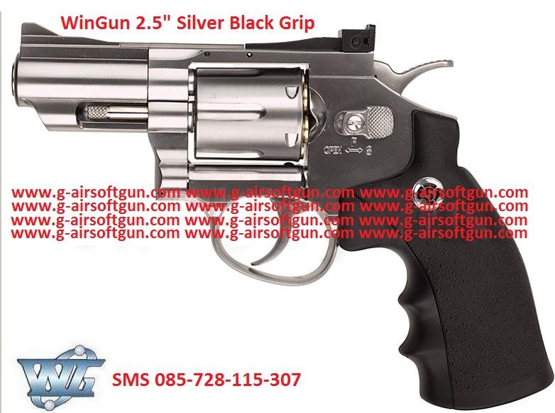 wingun-rev-708sv_1a_mark