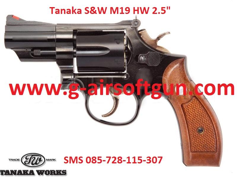 tkw-rev-m19-25hw-st_1_mark